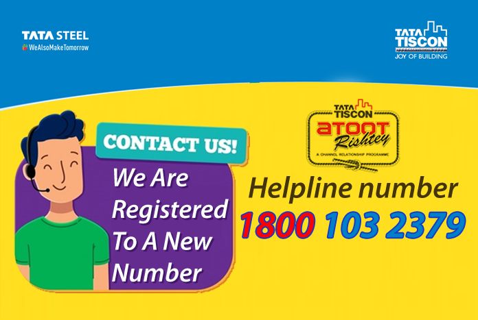 Atoot_Call_Centre_Number